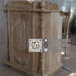 Podium Khutbah Minimalis Modern Masjid Ciruas