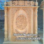 Podium Ukir Klasik Mewah Masjid Blora